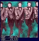 Wu Ming Cover