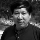 Lianke Yan Cover