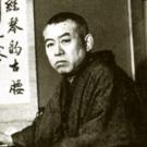 Junichiro Tanizaki Cover