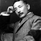 Natsume Soseki Cover