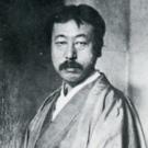 Kakuzo Okakura Cover