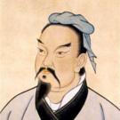 Tzu Sun Cover