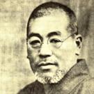Mikao Usui Cover