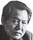 Isang Yun Cover